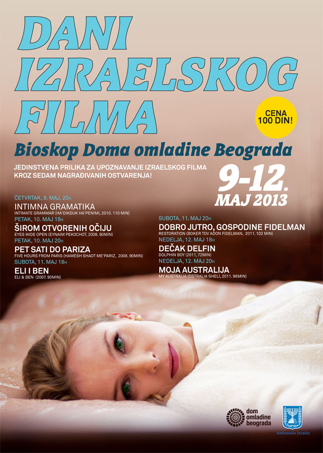 Izraelski Film Plakat Final