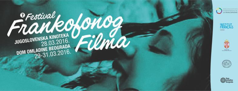 FRANKOFONOG FILMA